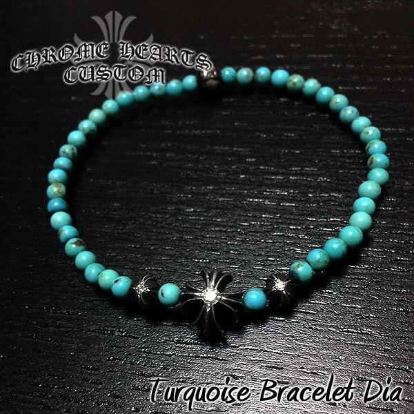 画像1: クロムハーツ ターコイズブレス ダイヤ カスタム
