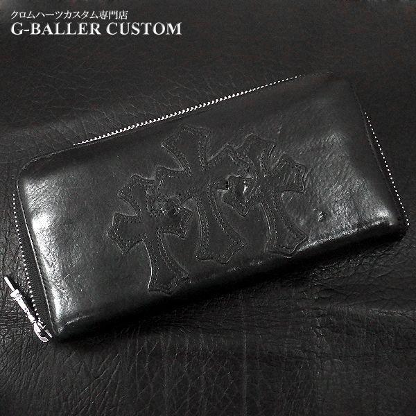 画像4: クロムハーツ 財布 ダガー ダイヤ付け ファスナー修理