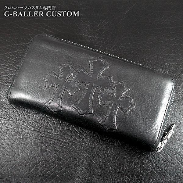 画像1: クロムハーツ財布修理  ダガーダイヤ カスタム