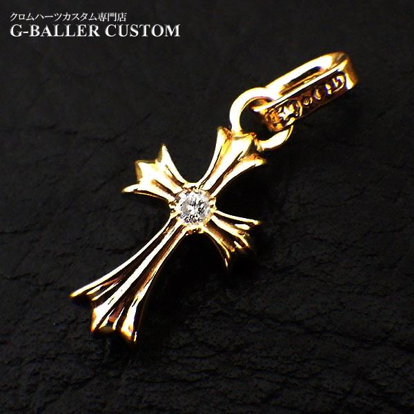 画像1: クロムハーツカスタム ベビーファット ダイヤ 金メッキ