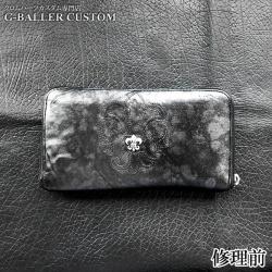 クロムハーツ財布修理 カビ取り加工