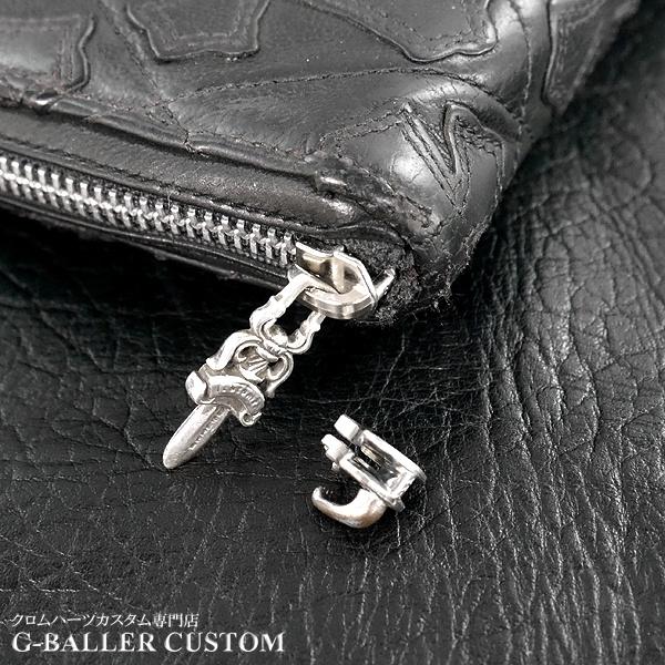 画像3: クロムハーツ財布修理 ジップ ファスナー修理