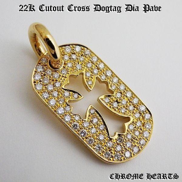 画像3: クロムハーツ 22K ドッグタグ ダイヤ カスタム
