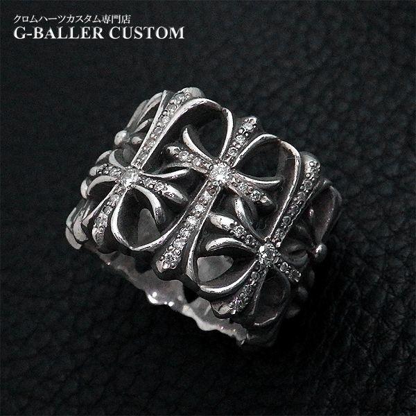 画像1: クロムハーツ セメタリークロスリング ダイヤ カスタム