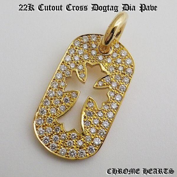 画像2: クロムハーツ 22K ドッグタグ ダイヤ カスタム