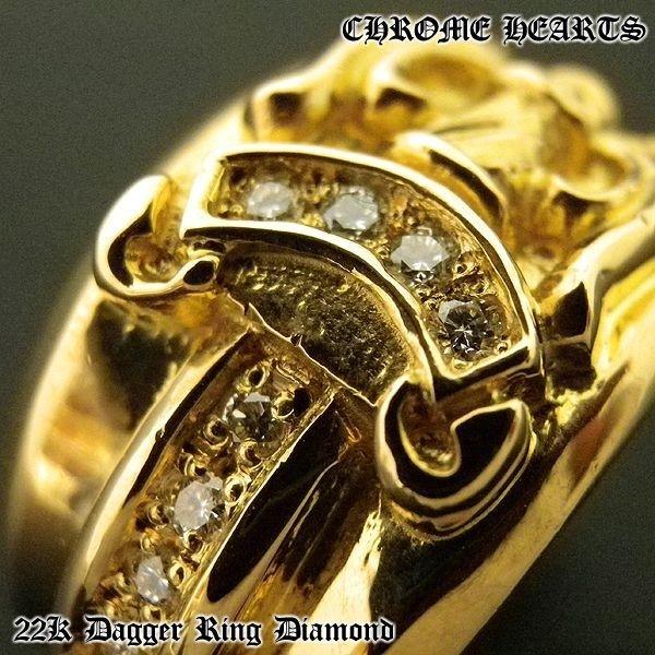 画像4: クロムハーツ 22K ダガーリング ダイヤ カスタム