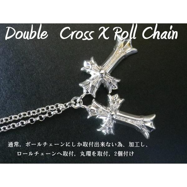 画像2: クロムハーツ ダブルクロス ネックレス 丸環取付
