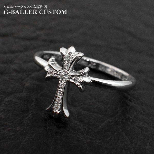 画像1: クロムハーツ バブルガムリング ダイヤ カスタム