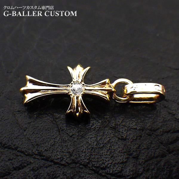 画像4: クロムハーツカスタム ベビーファット ダイヤ 金メッキ