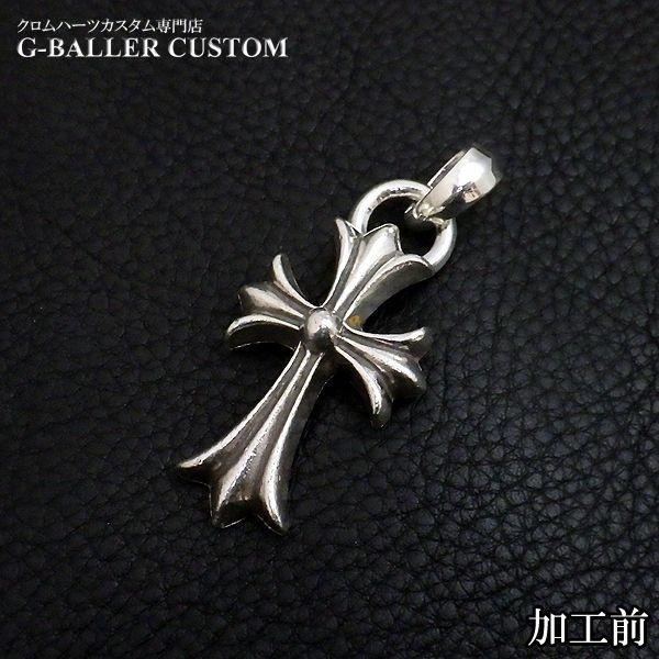 画像5: クロムハーツカスタム CHクロスペンダント ダイヤモンド