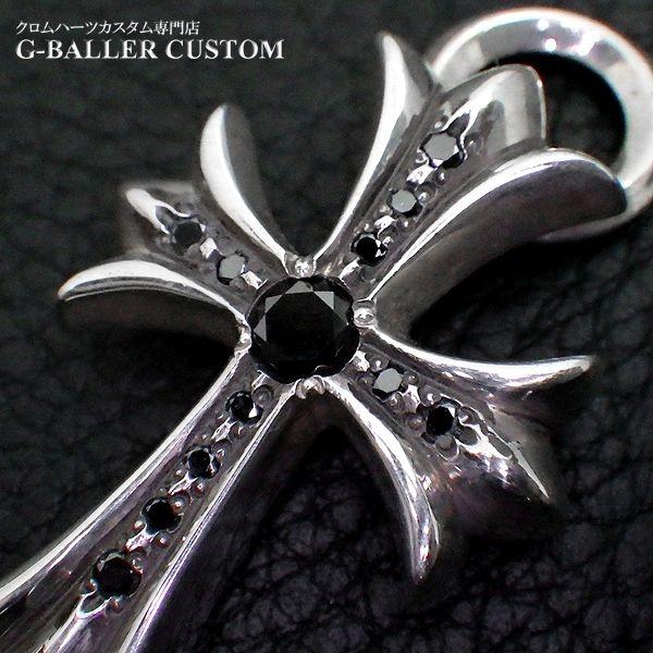 画像4: クロムハーツ CHクロス ブラックダイヤ カスタム