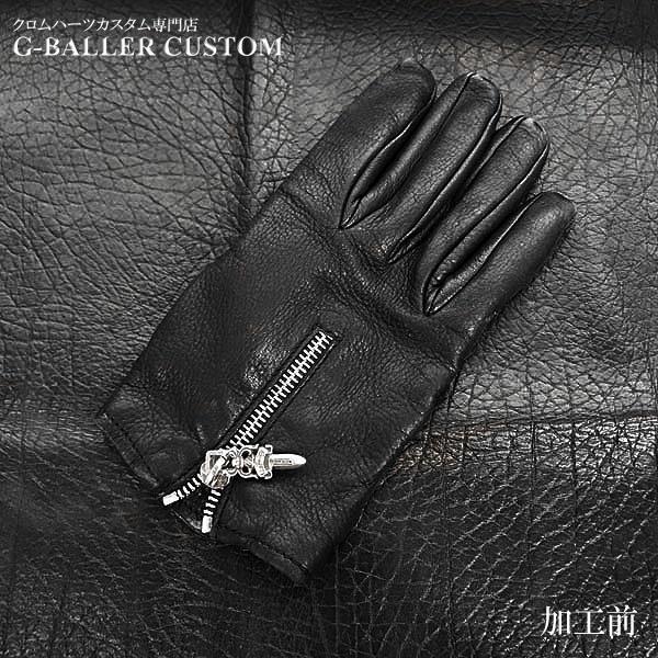 画像3: クロムハーツ修理 手袋 レザーグローブ ファスナー