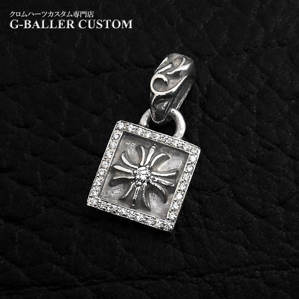 画像1: クロムハーツ フレームドCHプラス ダイヤ カスタム