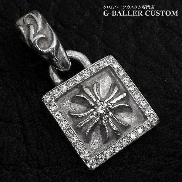 画像4: クロムハーツ フレームドCHプラス ダイヤ カスタム