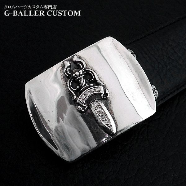 画像1: クロムハーツ ダガーベルト ダイヤ カスタム