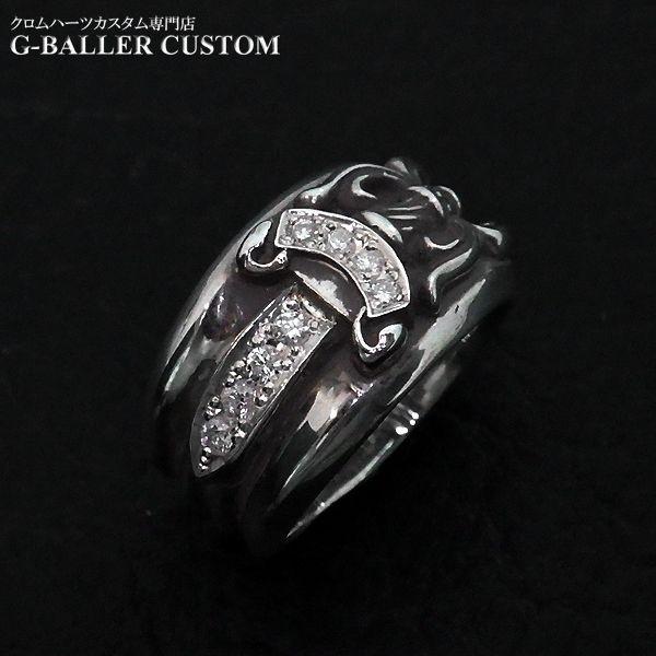 画像1: クロムハーツ ダガーリング ダイヤ カスタム