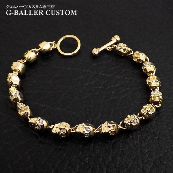 画像1: ガラード スカル 金 ブレスレット ダイヤ カスタム