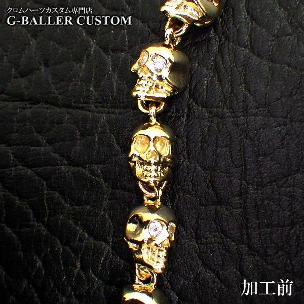 画像5: ガラード スカル 金 ブレスレット ダイヤ カスタム