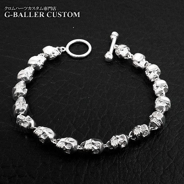 画像1: ガラード スカル 銀 ブレスレット ダイヤ カスタム