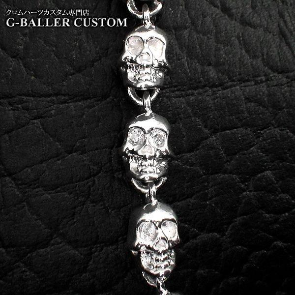 画像4: ガラード スカル 銀 ブレスレット ダイヤ カスタム