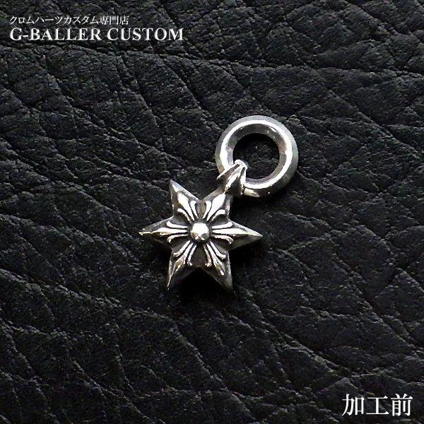 画像5: クロムハーツカスタム カットアウトスター ダイヤモンド