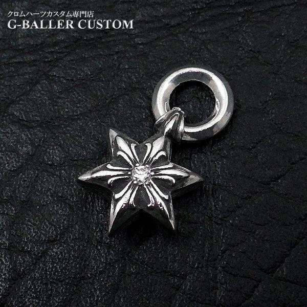 画像1: クロムハーツ スターチャーム ダイヤ カスタム