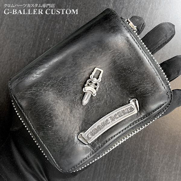 クロムハーツの財布修理です。ビルウォレットのスライダー修理を致します。